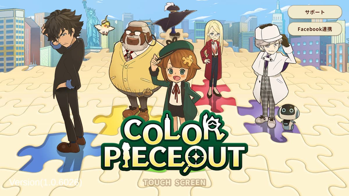 COLOR PIECEOUT(カラーピーソウト)のタイトル画面