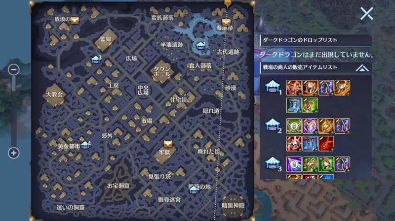 全体マップ画面【LoH】