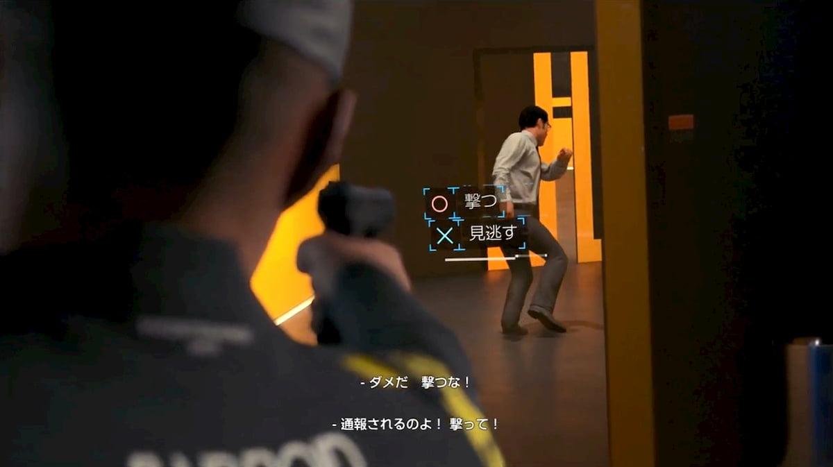 逃げる職員を撃つか撃たないか選択するシーン【Detroit: Become Human】