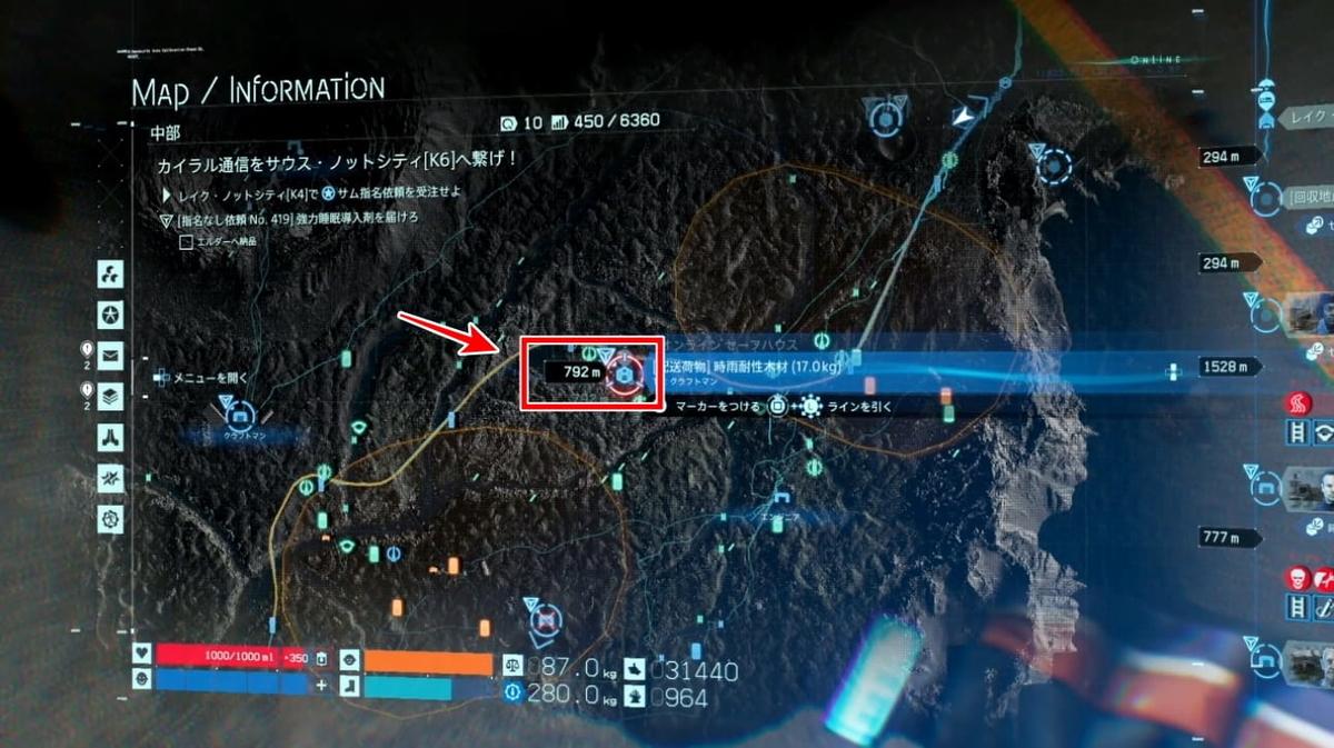 マップ上で落とした荷物にカーソルを合わせて距離を確認しているシーン【デス・ストランディング】