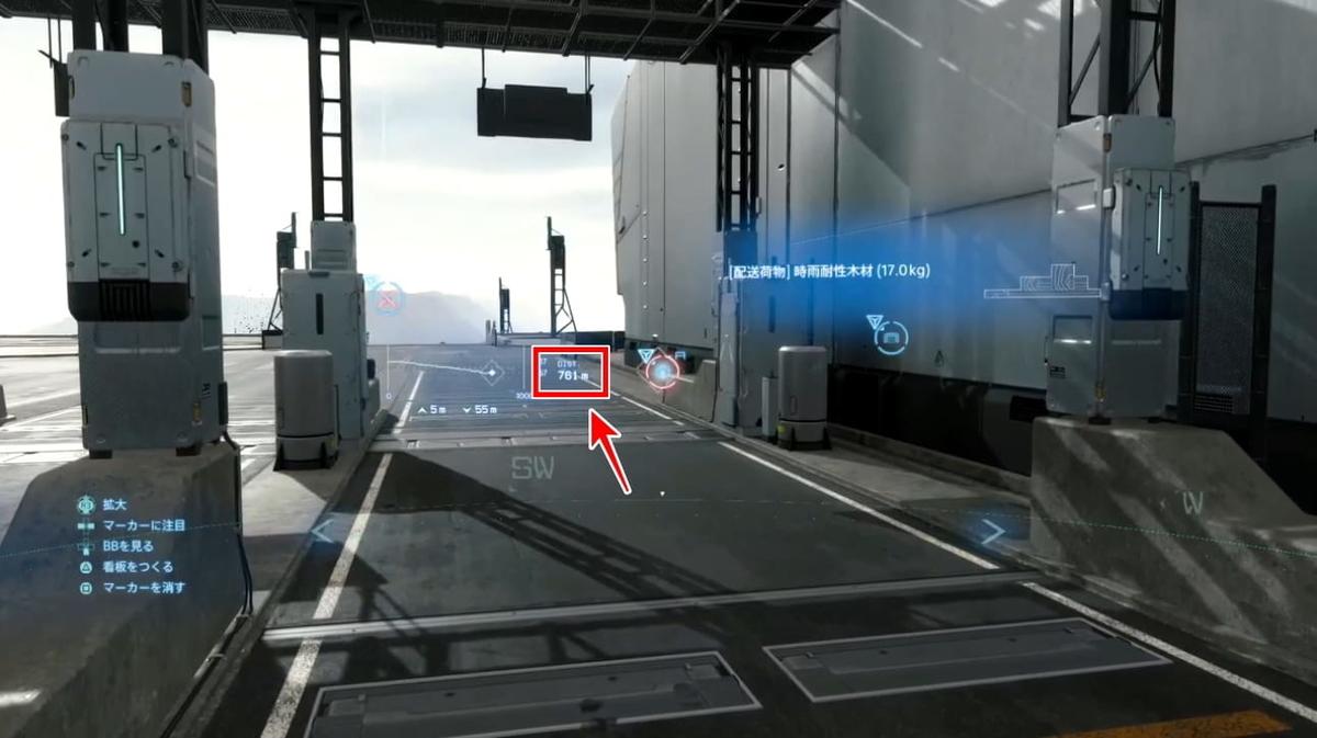 コンパスモードで対象との距離を確認するシーン【デス・ストランディング】