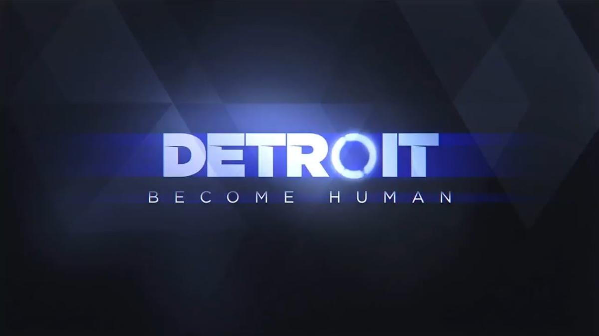 Detroit: Become Human(デトロイト ビカム ヒューマン)