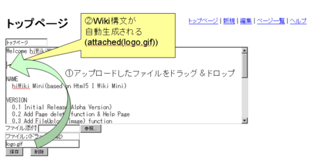 f:id:dot_h2o2:20110213154729p:image:left