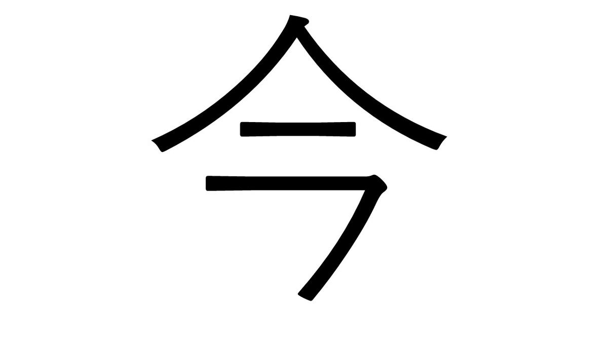 f:id:dotama-kotoba:20200325235233j:plain