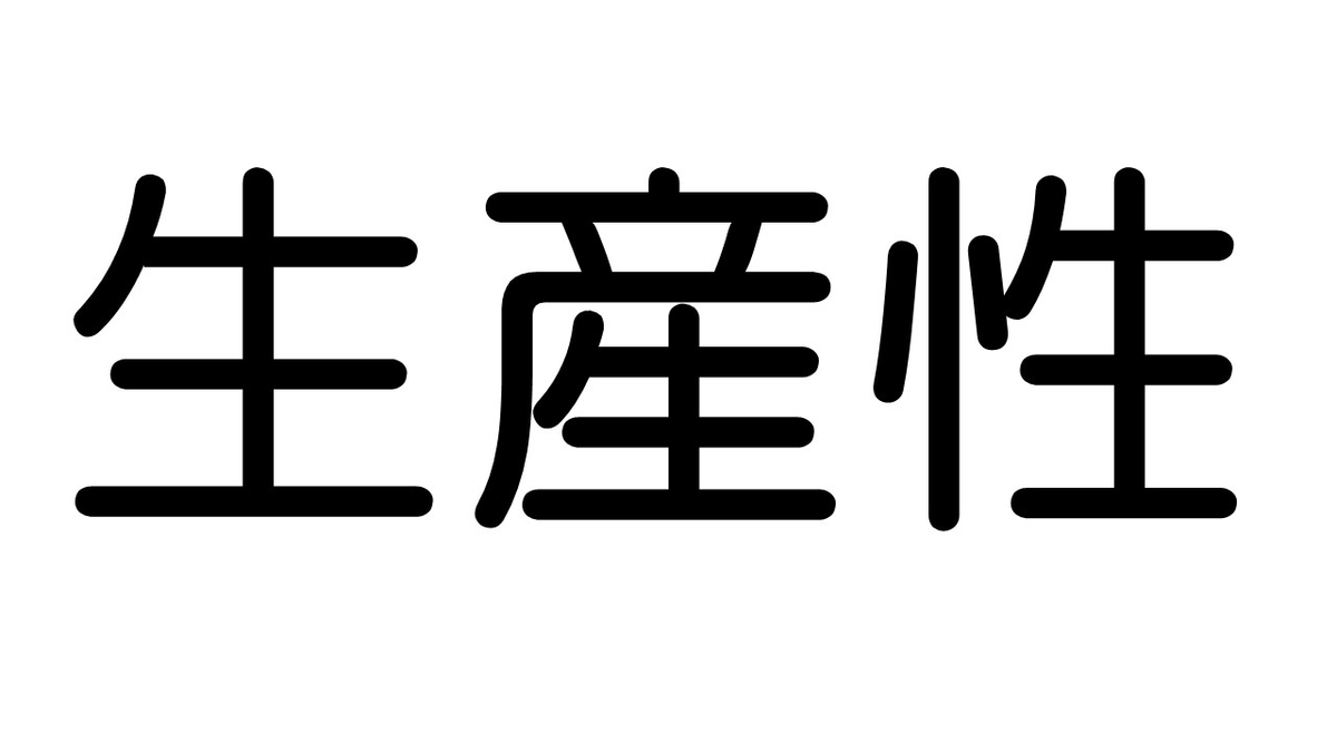 f:id:dotama-kotoba:20200327222727j:plain