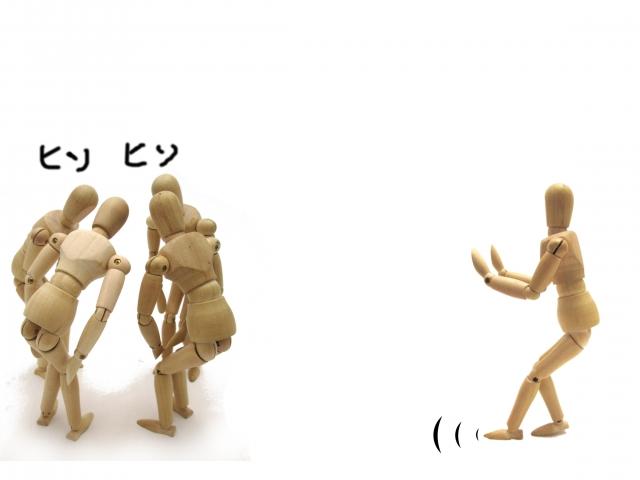 f:id:dotama-kotoba:20200417164739j:plain