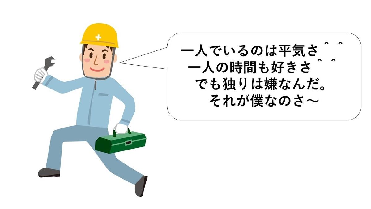 f:id:dotama-kotoba:20200521114349j:plain