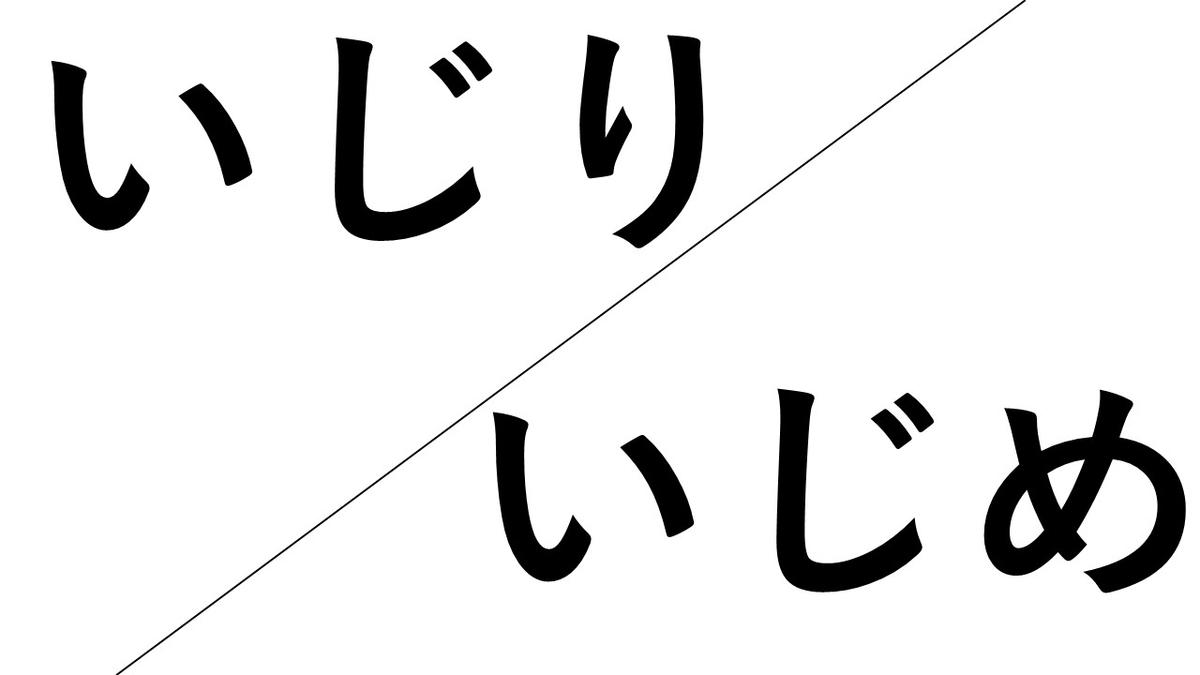 f:id:dotama-kotoba:20200630231619j:plain