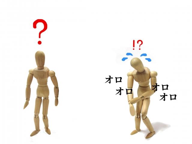 f:id:dotama-kotoba:20200717004726j:plain