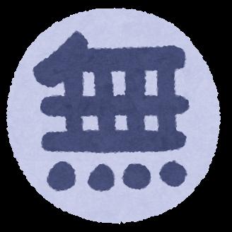 f:id:dotama-kotoba:20210704000217p:plain