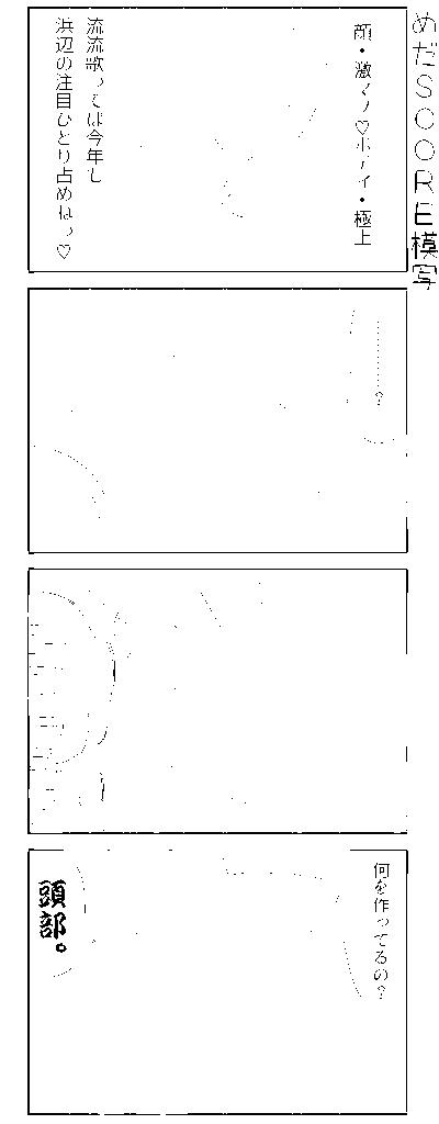 f:id:dotaobj:20161013020914p:plain