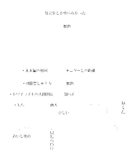 f:id:dotaobj:20161013022600p:plain