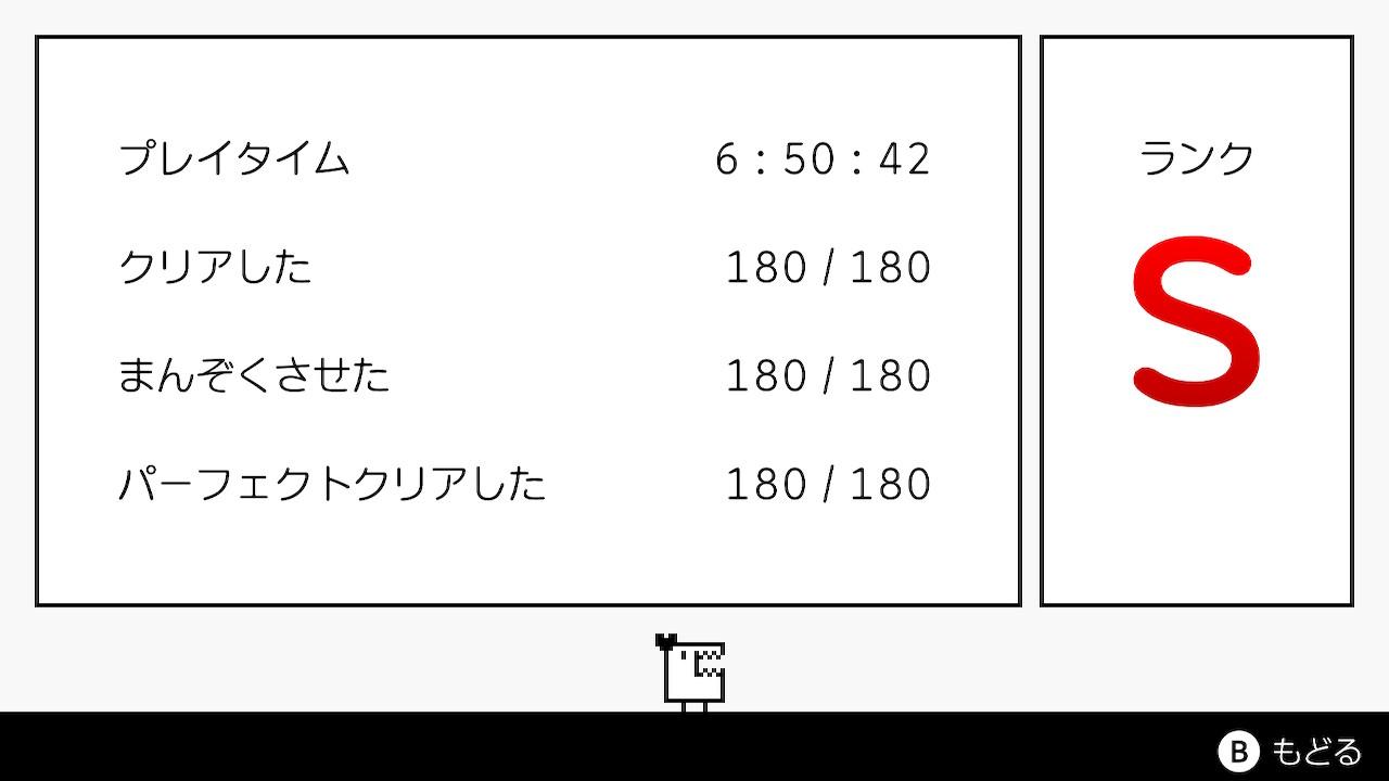 f:id:dotk3_ameta:20200103000512j:plain