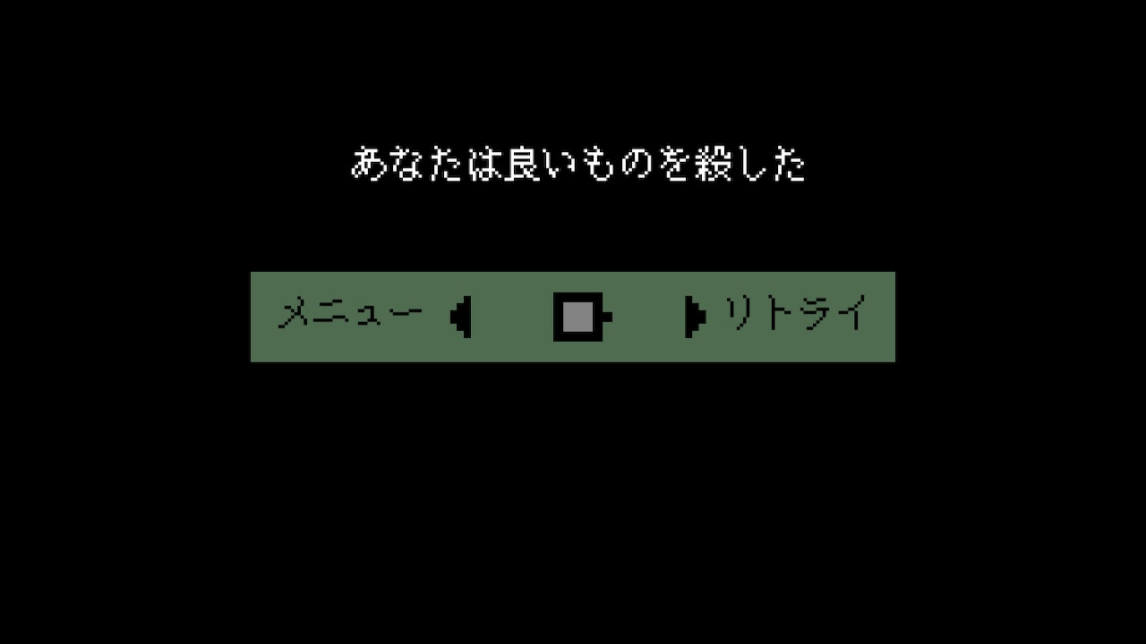f:id:dotk3_ameta:20201231011333j:plain