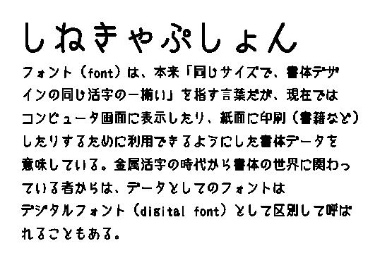 20101222163045