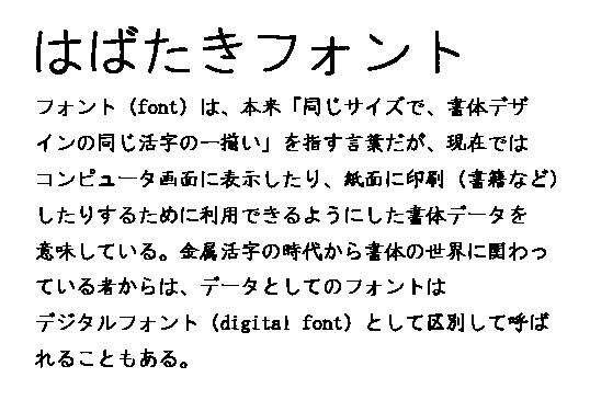 20101227175527