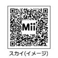 スカイさんのイメージMii(QRコード)