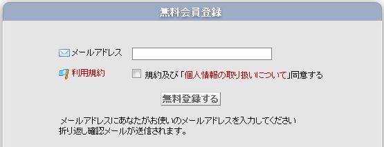 f:id:dotmaito3:20130801153246p:image