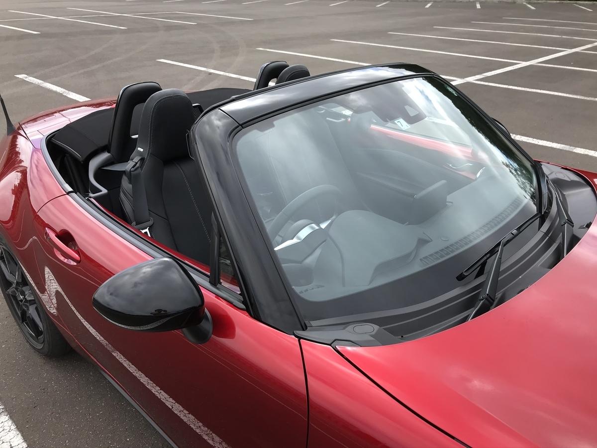 f:id:doto-roadster:20200824140519j:plain