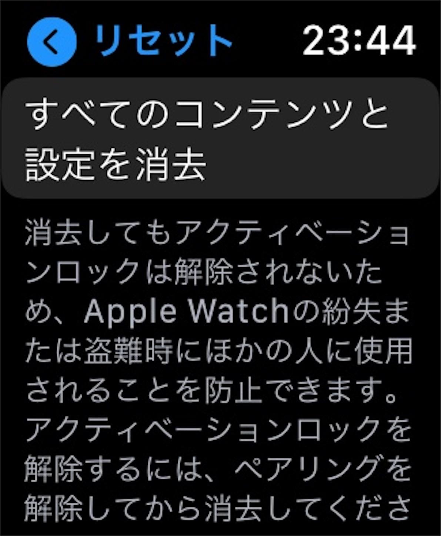 ウォッチ ティベーション アップル ロック 解除 アク