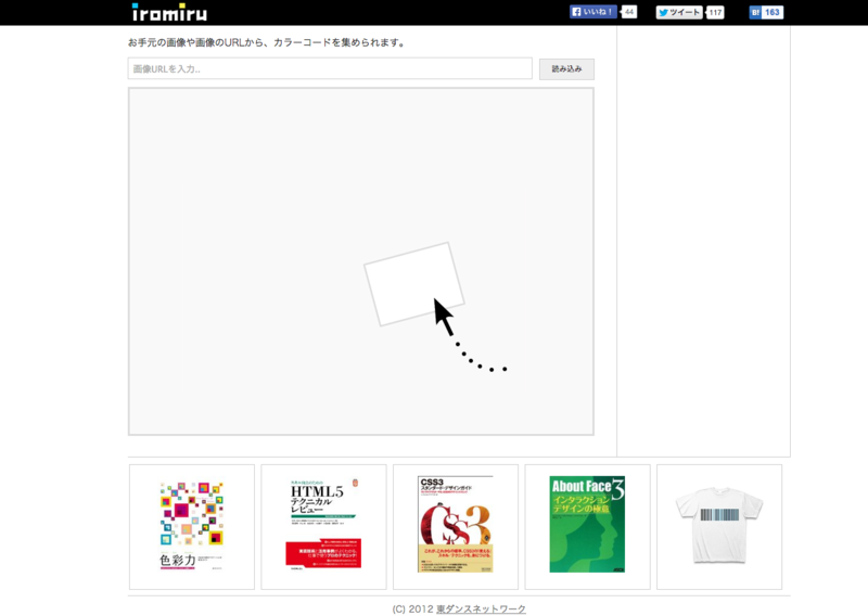 f:id:doubleM:20131221161433p:plain