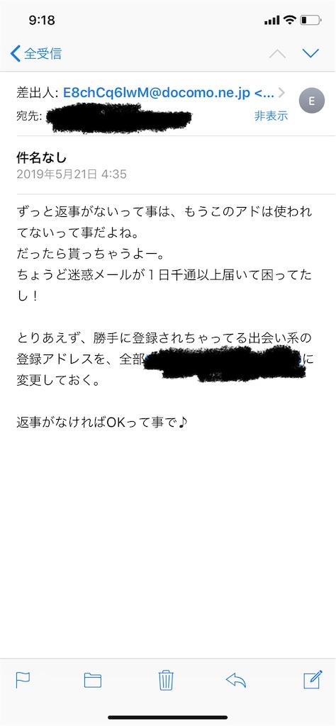 f:id:double_tsumuji:20190524092113j:image