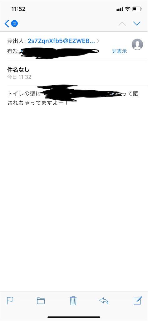 f:id:double_tsumuji:20190528174940j:image