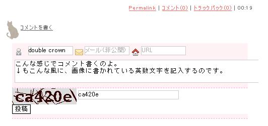 20081208235837