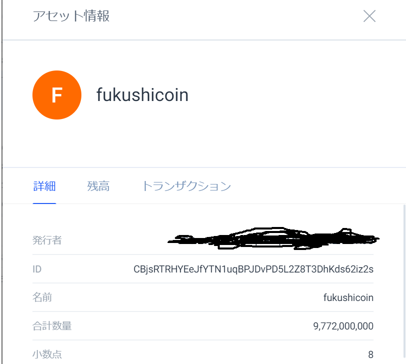 f:id:doubleworkandstock:20190414000538p:plain