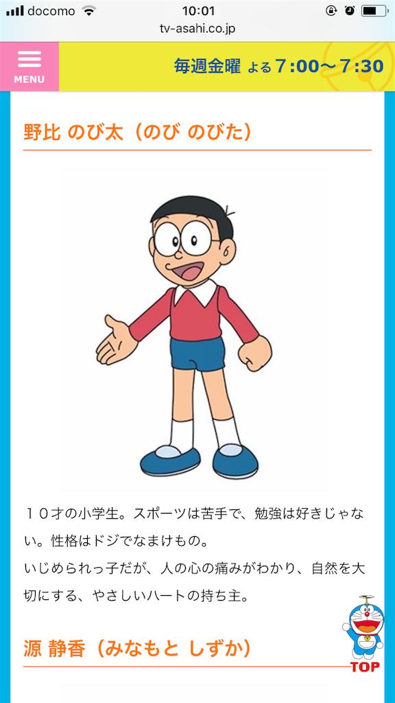 f:id:doubutusuki:20180428100816p:image