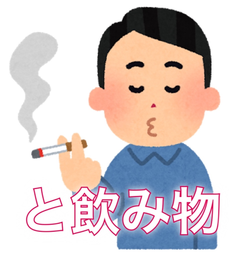 f:id:doubutusuki:20190407215202j:image