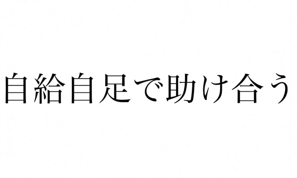 f:id:doudemoisekai:20161120185953j:image