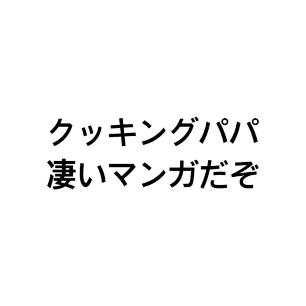 f:id:doudemoisekai:20161124233346j:image