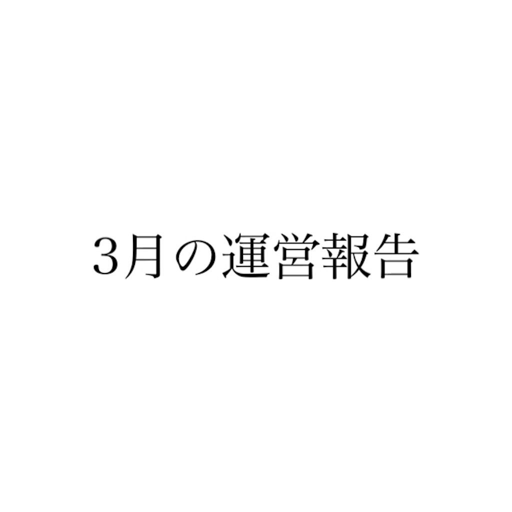 f:id:doudemoisekai:20170403200117j:image
