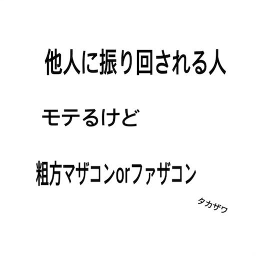 f:id:doudemoisekai:20170617142630j:image