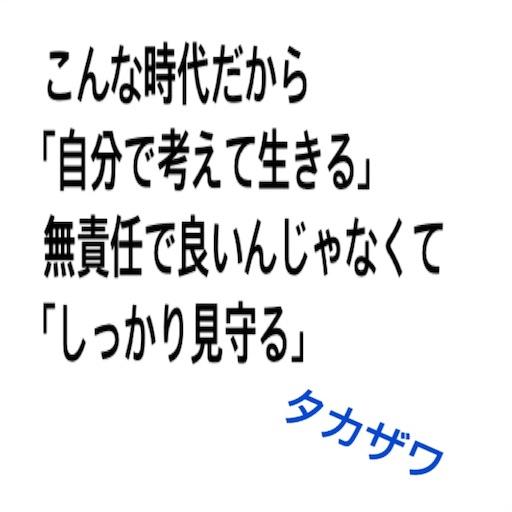 f:id:doudemoisekai:20170620204352j:image