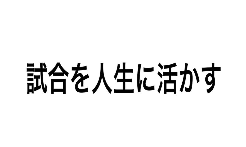 f:id:doudemoisekai:20180702003457j:image