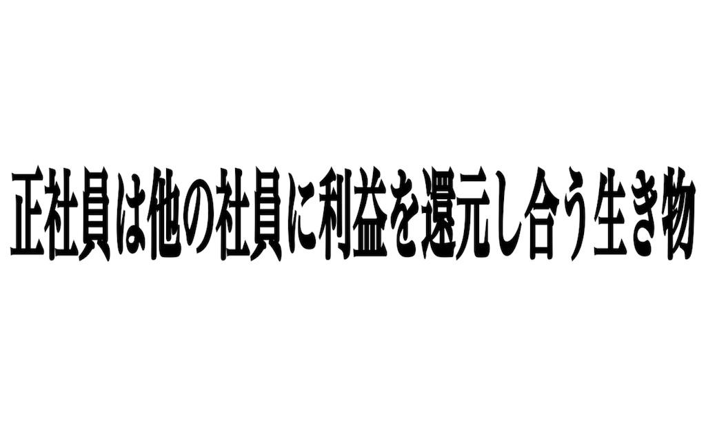 f:id:doudemoisekai:20181110031053j:image