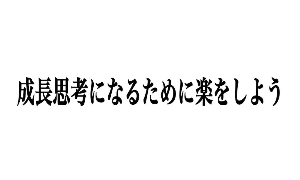 f:id:doudemoisekai:20181111032038j:image