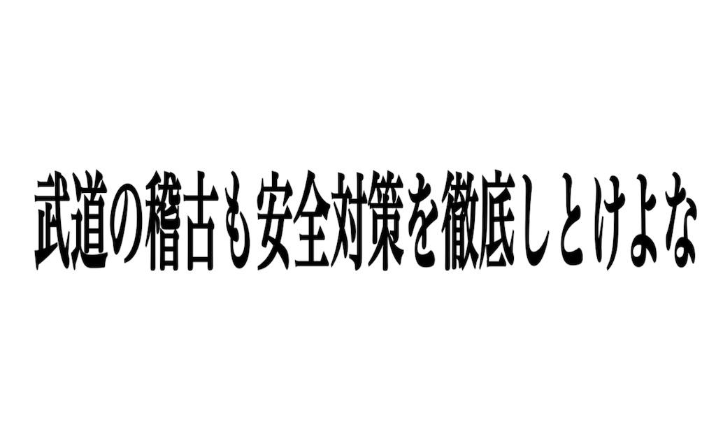 f:id:doudemoisekai:20181126172310j:image