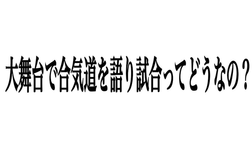 f:id:doudemoisekai:20181201014527j:image