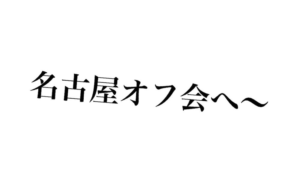 f:id:doudemoisekai:20181210125831j:image