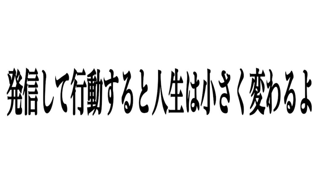 f:id:doudemoisekai:20181212120017j:image
