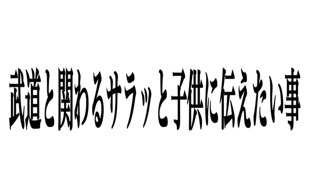 f:id:doudemoisekai:20181221224502j:image