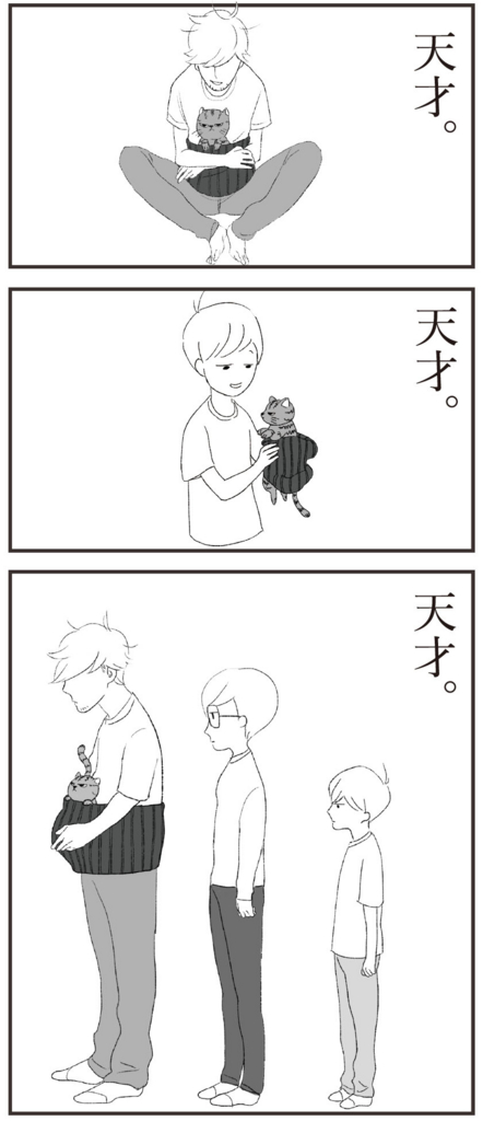 f:id:doudemoyoshiko:20160801221823j:plain