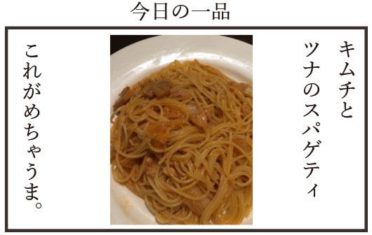 f:id:doudemoyoshiko:20160916045858j:plain