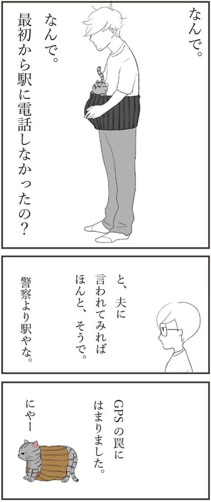 f:id:doudemoyoshiko:20160920072334j:plain