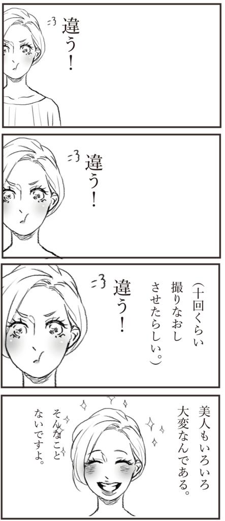 f:id:doudemoyoshiko:20161011041343j:plain
