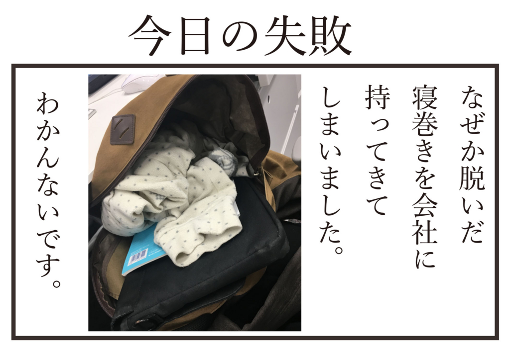 f:id:doudemoyoshiko:20161111030037j:plain