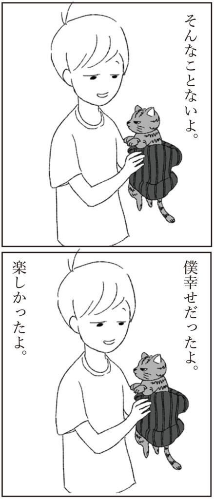 f:id:doudemoyoshiko:20161220055404j:plain